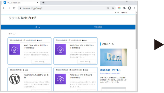 株式会社リウコム リウコムTechブログ